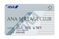 ANA MAILEAGE CLUB